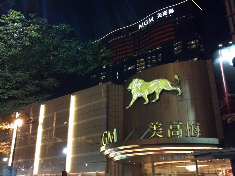 MGM 카지노
